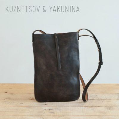 Сумка-планшет ручного выкраса коричневая