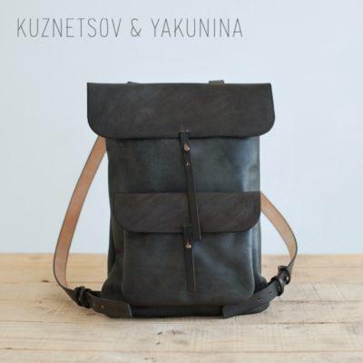 Рюкзак с карманом черного цвета