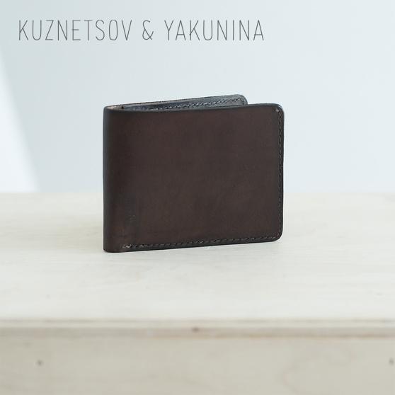 Компактный складной кошелек коричневого цвета