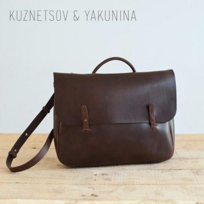 Сумка-портфель коричневого цвета