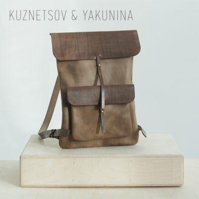 Рюкзак с карманом светло-коричневого цвета