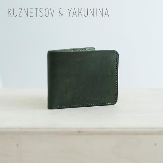 Компактный складной кошелек зеленого цвета