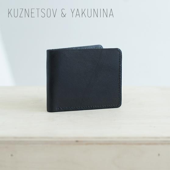 Компактный складной кошелек черного цвета