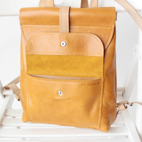 Backpack mini - Солнце и беж