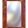 Зеркало Свет мой зеркальце 120