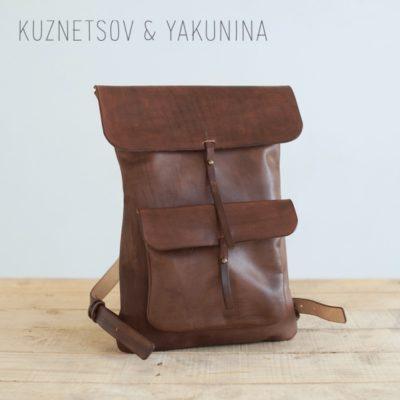 Рюкзак с карманом коричневый