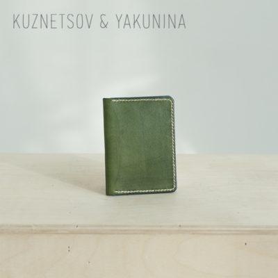 Складной кожаный кошелек зеленого цвета