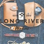Long River